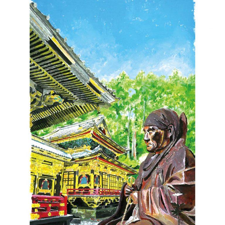 JR東日本トランヴェール表紙03