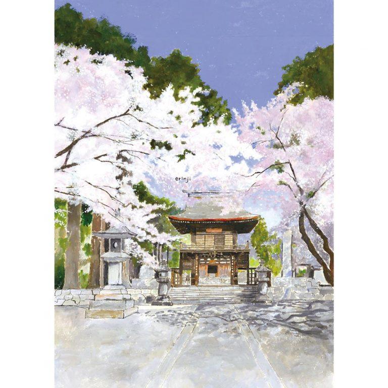 JR東日本トランヴェール表紙06