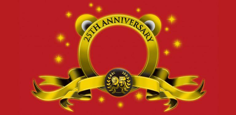 しまじろう25TH-ANNIVERSARYロゴ