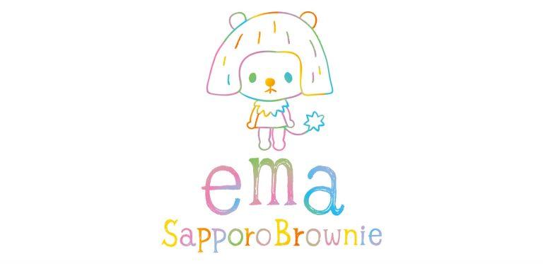 ema-SapporoBrownieキャラクターロゴ