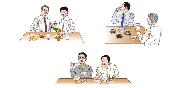 otone韓流酒のマナー
