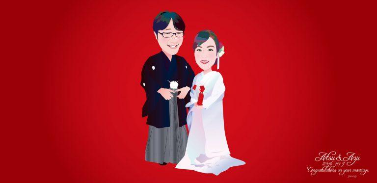 青山ミオ先生結婚式